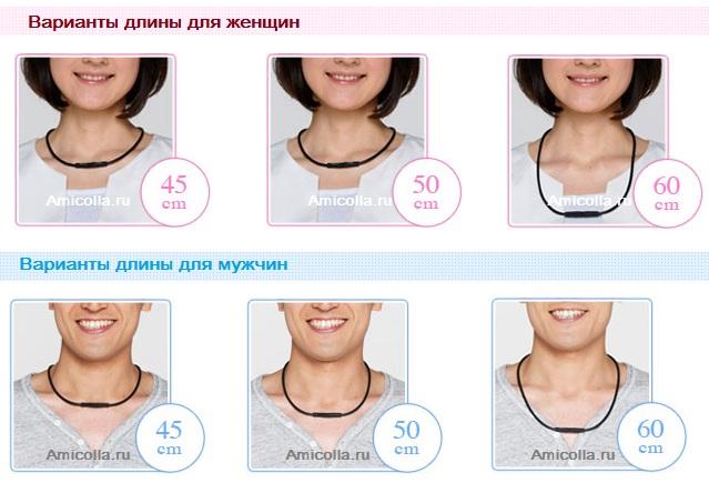 Магнитный браслет от давления на шею