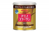 Amino Collagen PREMIUM new