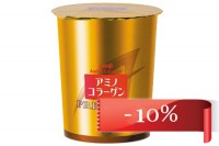 Amino Collagen Premium Refill Sale 10
