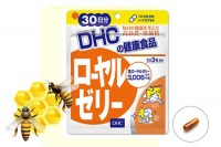 DHC_Royal_Jelly_Japan_1