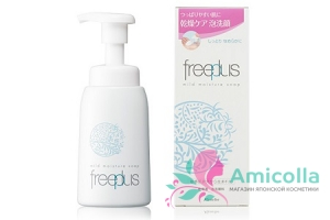 FREEPLUS Mild Moisture Soap